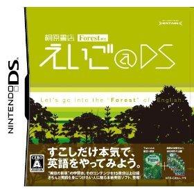 DS Forest 英語.jpg